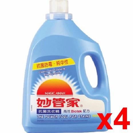 妙管家抗菌洗衣精(高效Biotek配方)4000gm x4桶/箱