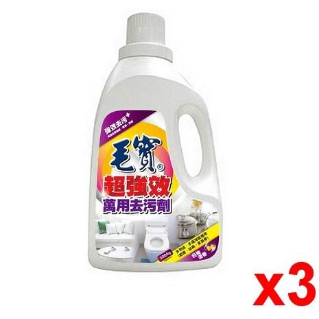 毛寶 超強效萬用去污劑-白柚清香2000gx3入/箱