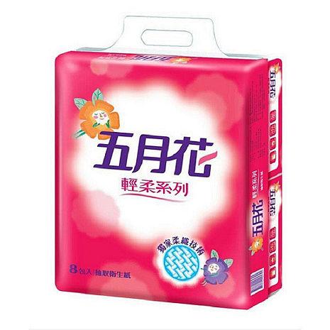 五月花 輕柔抽取式衛生紙110抽x8包x6袋