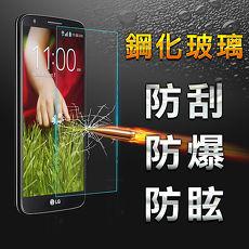 揚邑》 LG G2 防爆防刮防眩弧邊 9H鋼化玻璃保護貼膜