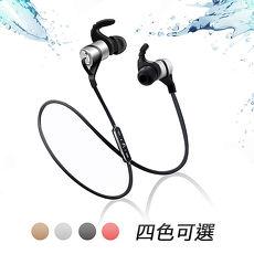 YANG YI揚邑》YS006 磁吸立體聲入耳式鋁合金藍芽耳機(四色可選)銀色