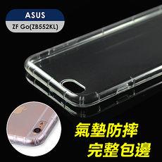 YANG YI 揚邑》ASUS ZenFone Go (ZB552KL) 5.5吋 氣囊式防撞耐磨不黏機清透空壓殼