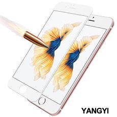 揚邑》Apple iPhone6/6s 4.7吋 滿版軟邊鋼化玻璃膜3D曲面防爆抗刮保護貼