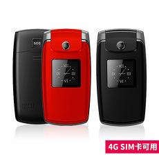 【K-Touch】K900銀髮一族雙螢幕折疊式手機