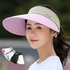 活力揚邑》寬大帽檐防曬可捲收抗UV空頂遮陽帽(粉、淺藍、深藍、黑、白)-可選