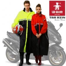 【達新牌】 韓風達新將 前開式防水風雨衣(5色可選)紅黑XL