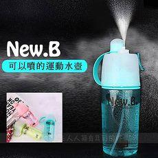 【買1送1】運動噴霧杯 補水降溫兩用水瓶 400ml -特賣