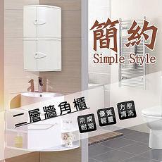 【金德恩】台灣製造 二層牆角雙門櫃 /角落櫃-特賣