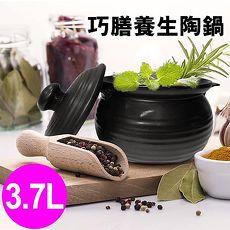 金德恩 莉陞陶手作坊 正港台灣鶯歌工藝 養生多功能安全陶鍋 3.7L-特賣8/31