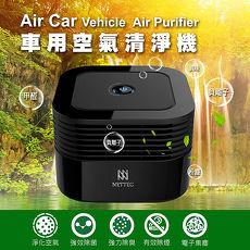 金德恩 Air Car 專業級車用空氣清淨機含毛刷與專用變壓器