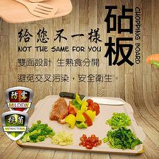 金德恩 台灣製造 SGS認證 專利砧板 馬卡龍時尚高級防霉抗菌砧板粉色