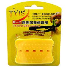 金德恩 台灣製造 轎車專用款圓弧狀雨刷保養修護器 黃色