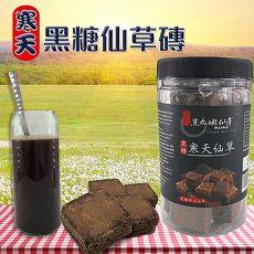 金德恩 台灣製造 寒天黑糖仙草磚 500G/桶