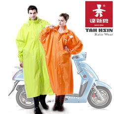 金德恩 達新牌 達新馳 尼龍全開披肩雨衣XL~4XL 五色可選