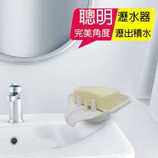 【買一送一】MIT  聰明置物水槽瀝水架/香皂架/肥皂架〔特賣〕