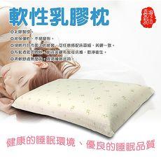 金德恩 台灣製造 一入 蜂巢式透氣軟性乳膠枕 62x38cm 彈性/透氣/不易變形
