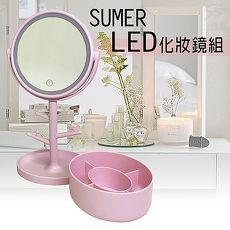 金德恩 圓形樹枝造型LED觸控式美光化妝鏡收納組附贈USB線