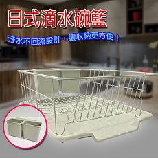 金德恩 台灣製造 多功能置物收納瀝水碗盤架/贈瀝水筷籠/廚衛專用