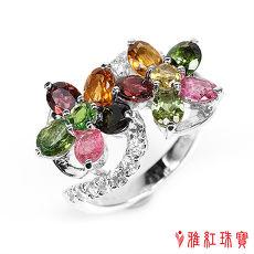 (預購)【雅紅珠寶】天然碧璽戒指-沂水春風-925銀飾12