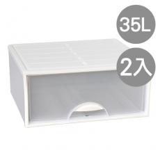 【ESONA易收納】白水單層抽屜收納櫃(單抽)(2入)
