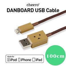 【蘋果認證】cheero 阿愣 Apple Lightning 充電傳輸線 (100公分)