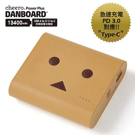 [快充版]日本cheero阿愣13400mAh 雙輸出行動電源/支援PD18W/Type-C充電 -經典原色
