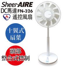 SheerAIRE席愛爾 14吋DC馬達節能遙控風扇(FN326)