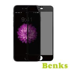 Benks iPhone 8/8 Plus 專用 KR+PRO 防偷窺鋼化滿版玻璃貼i8 (5.5吋)-黑色