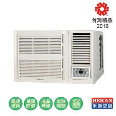 HERAN 禾聯 6-8坪 窗型豪華系列空調HW-41P5