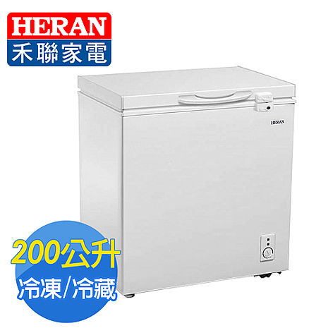 HERAN禾聯 200L冷凍櫃附玻璃拉門HFZ-206