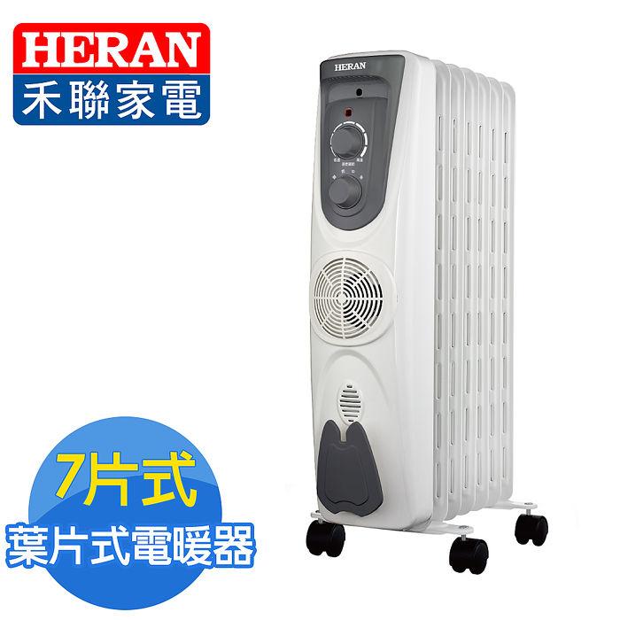 HERAN禾聯 尊爵版7葉片式速暖電暖器HOH-15M07(電暖特賣)
