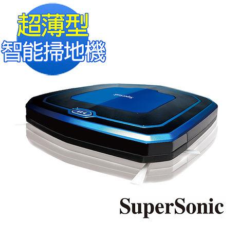【拆封福利品】HERAN禾聯 Super Sonic超薄智能掃地機器人303E2-SVR