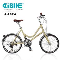 【AiBIKE】 SHIMANO 24速 451版 巴黎經典 低跨點小徑車