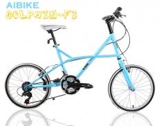 【AiBIKE】SHIMANO 20吋24速 海豚小徑車 時尚美型車款 小徑車