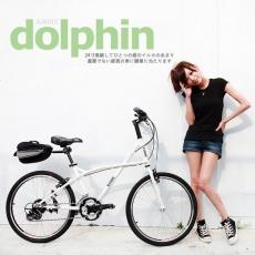 【AiBIKE】 SHIMANO 24吋27速 海豚大徑車 加速輕鬆 爬坡順暢 大徑車時尚紅