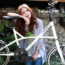 【Taiwan TOP】 SHIMANO 20吋21速 F型小徑車