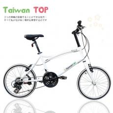 【Taiwan TOP】SHIMANO 20吋21速 勝利小徑車 小徑車