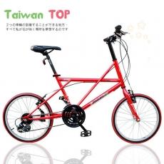 【Taiwan TOP】 SHIMANO 20吋21速 鯨魚小徑車 小徑車