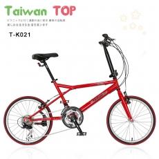 Taiwan TOP SHIMANO 20吋21速 K型小徑車