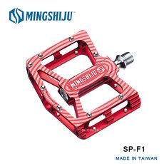 MINGSHIJU名師車 SP-F1 自行車專業踏板 - 紅色 黑色