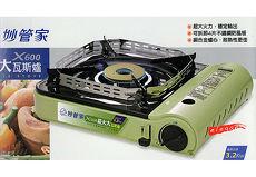 【妙管家】超火大瓦斯爐X600