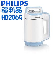 【福利品 飛利浦】全營養免濾豆漿機(HD2069)