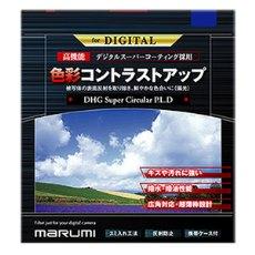 Marumi SUPER DHG CPL 67mm多層鍍膜環型偏光鏡(公司貨)