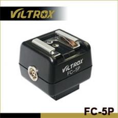 Viltrox FC-5P 閃光燈觸發熱靴 有PC孔公司貨