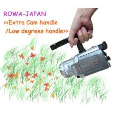 ROWA-JAPAN Extra CAM Handle/low degrees handle