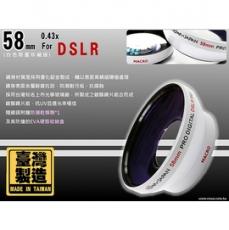 ROWA‧JAPAN 單眼專用廣角鏡頭 58mm 0.43x Wide Lens For DSLR 82mm大口徑,台灣製造 白色限定版