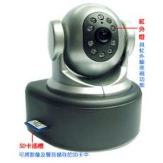 ROWA IP CAMERA 最新 H.264視頻壓縮 高清晰 高視頻網路攝影機 支援雙向音頻 紅外線 夜視
