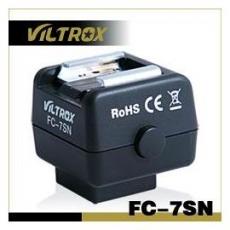 ROWA‧JAPAN 閃光燈觸發熱靴(機身適用SONY A系列 DSLR) Viltrox FC-7SN 可無線觸發閃光燈 光觸發 離機無線(公司貨)