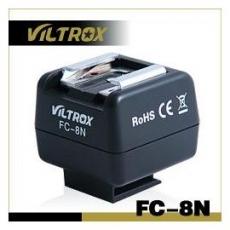 Viltrox FC-8N 閃光燈觸發熱靴 (通用型 / SONY除外)(公司貨)
