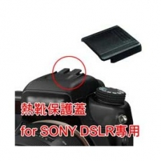 ROWA FOR SONY 專用熱靴保護蓋 熱靴蓋